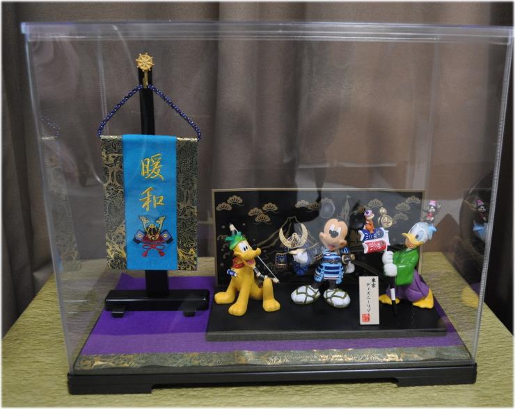 送料無料!☆☆五月人形☆ディズニーランド☆2015※ケースとお名前旗のみの販売です