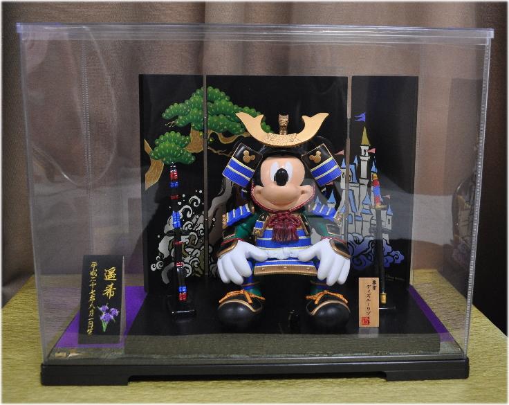 五月人形☆ディズニーランド☆ケースとお名前札のみの販売です