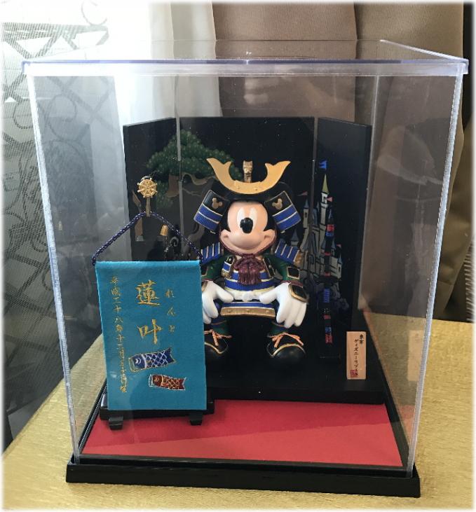 五月人形☆ディズニーランド☆ケースとお名前旗のみの販売です※五月人形は含まれません。