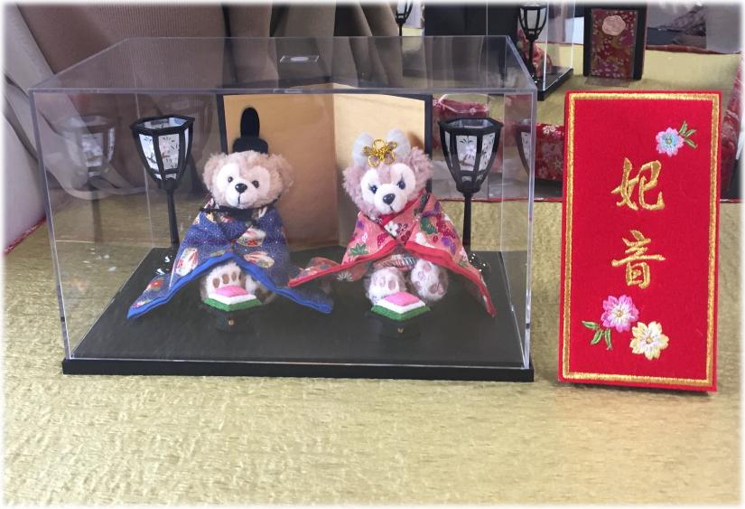 送料無料!☆毎年人気!☆雛人形☆ひなまつり☆ディズニーランド☆ダッフィー2015☆名いれ2018 2017 2018 2019