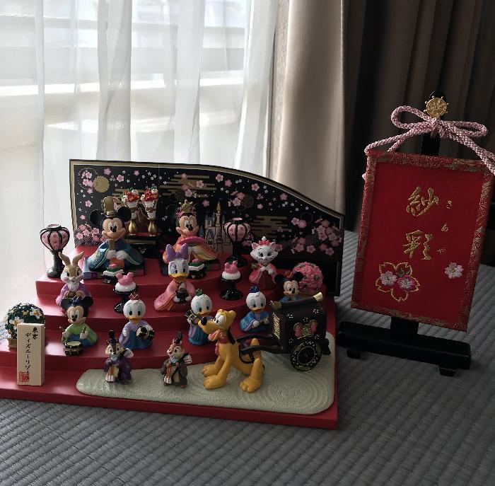 送料無料!2016☆雛人形☆ひなまつり☆ディズニーランド☆持ち運び袋付き2015☆名いれ☆名前札とセットで☆2017☆ひな人形☆