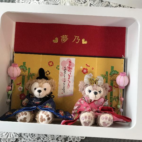**送料無料!☆☆雛人形☆ひなまつり☆ディズニーランド☆ダッフィー2015☆名いれ※当店オリジナル2018 2019出産祝い