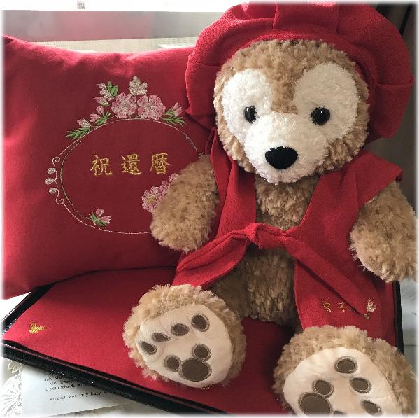 Sサイズにぴったりな還暦用赤いちゃんちゃんこと帽子と敷物とクッションとぬいぐるみ☆