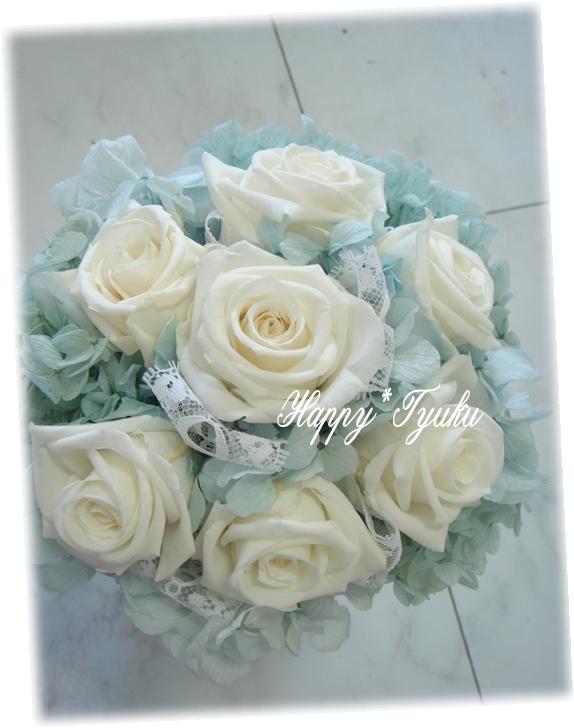 ピュアホワイト&ブルーHAPPY*WEDDING☆ラウンドブーケ♪