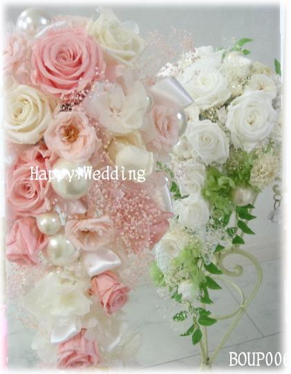 *Natural Wedding*幸せいっぱいのオーダープリザーブドフラワーキャスケードブーケ