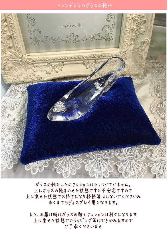 **ディズニーランドのシンデレラ城☆ガラスの靴☆もちろんガラス製です☆プロポーズ