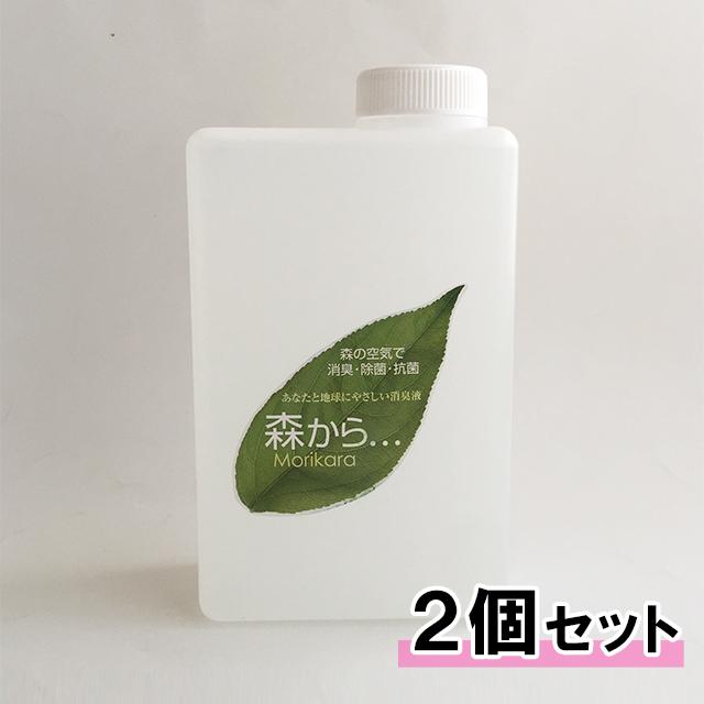 天然除菌消臭スプレー【森から・・詰め替え用(1L)2本セット】【送料無料】