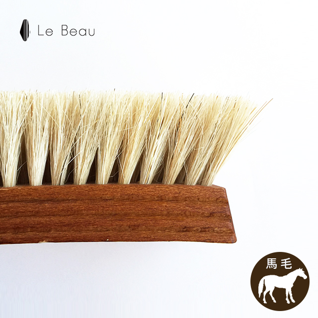 Le Beau 馬毛ブラシ(白)<メール便不可>