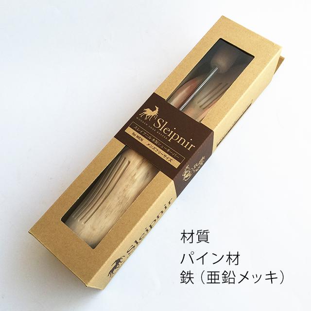 【スレイプニル・スプリングシューキーパー(しわ伸ばし用)】Sleipnir木製シューキーパー ワンサイズ(24.0~28.0cm) 【楽ギフ_包装】