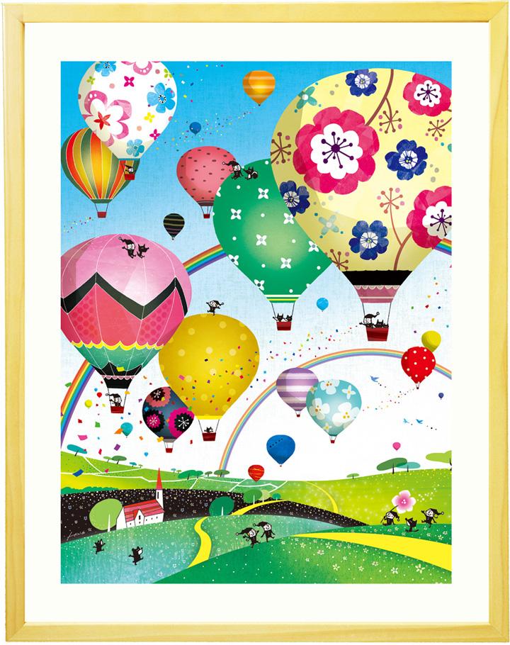 絵画 インテリア 笑顔 希望 元気 「どこまでも どこまでも」■Mサイズ・ポエム ■ 元気が出る絵 玄関に飾る絵画 壁飾り 絵 熱気球 額入り 空の絵 アートポスター 風水 かわいい 風景画 空 部屋 子供部屋 インテリア 額絵 青 和み 虹 空の絵画 明るい 人気 おすすめ 即日発送