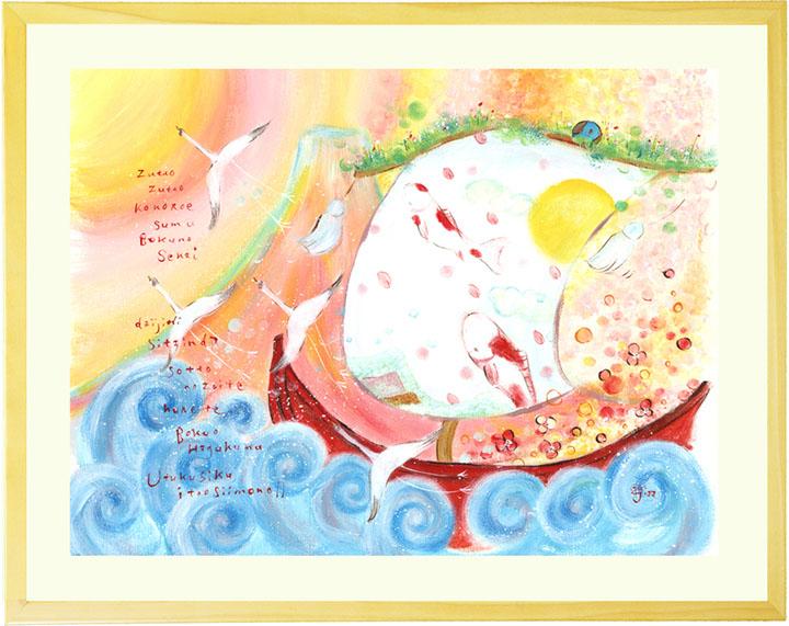 絵画 富士山 「ふるさと」 ■Mプラスサイズ・ポエム■ 玄関 壁掛け リビング 部屋 アート 和み 癒し ナチュラル 和室 鯉 鶴