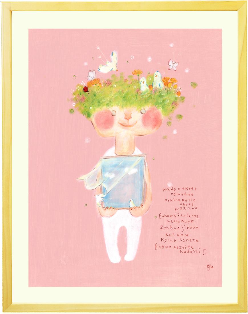 絵画 インテリアアート 壁掛け 「やわらかい心」 ■Mプラスサイズ・ポエム付■ リビング 部屋 ヒーリング アート 和み 優しい 癒しの絵 ナチュラル絵画 かわいい プレゼント ピンク 春 絵画 北欧 インテリア 【あす楽対応】