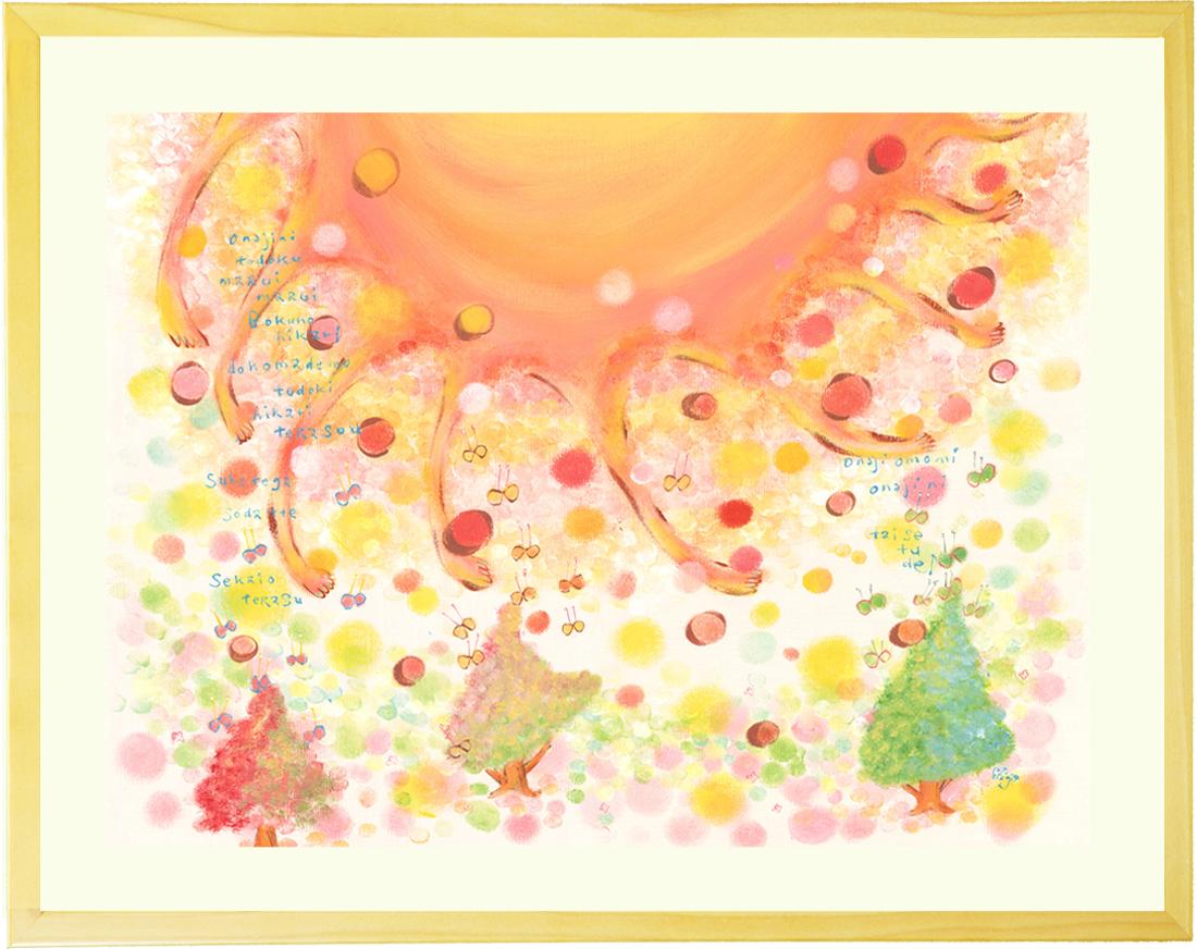 優しい癒しの絵画 太陽と木のかわいいオレンジの絵「丸い心」■Mサイズ・ポエム付■ 壁飾り 絵 絵画 インテリア 玄関に飾る絵画 壁掛け リビングに飾る絵 部屋 病院 店舗 太陽 ナチュラル 可愛い 人気 北欧 素敵 元気が出る絵 壁に飾る絵 家庭用 店舗用 おすすめ