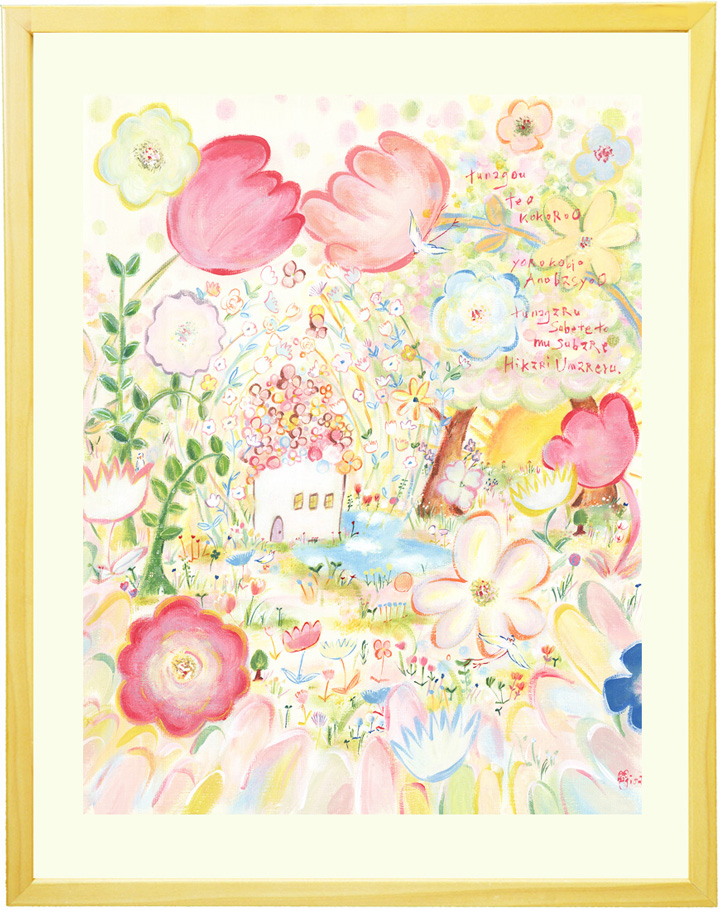 絵画 花 庭園 イングリッシュガーデン 「つなぐ」■Mサイズ■ 玄関に飾る絵画 風水 インテリア 雑貨 北欧 額付き 額入り 花の絵 かわいい 壁掛け 絵 アート ポスター 北欧 人気ランキング リビング 壁飾り 部屋に飾る絵 ダイニング 花の絵画