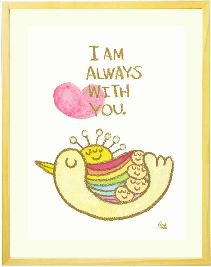 絵画 インテリア 「I AM ALWAYS WITH YOU.(いつも君のそばにいるよ)」■Mサイズ・ポエム■玄関 リビング 部屋 絵 幸せ ナチュラル 鳥 ファミリー 家族 インテリア雑貨 キャンバスアート 【あす楽対応】