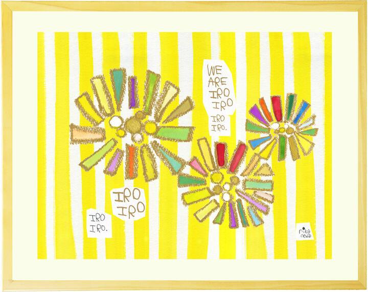 絵画 インテリア 壁掛け「WE ARE IROIRO.」■Mプラスサイズ・ポエム付■玄関 リビング 北欧の部屋 幸せ 楽しい カラフル かわいい ストライプ 虹色の花 【あす楽対応】