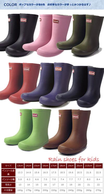 Game boots rain boots kids junior kids girls boys / rain shoes waterproof winter lightweight fashionable cute /hunter Hunter zoom Crocs 13 cm 14 cm 15 cm 16 cm 17 cm 18 cm 19 cm 20 cm 21 cm 22 cm kindergarten elementary school sale