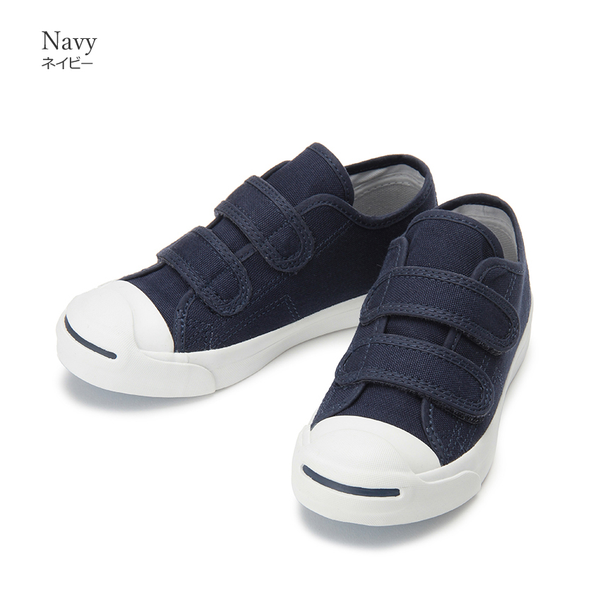converse kids shoes velcro