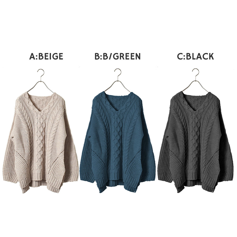 It is cable V neck knit pullover Lady's knit tops HAPTIC ハプティック wool blend roughly