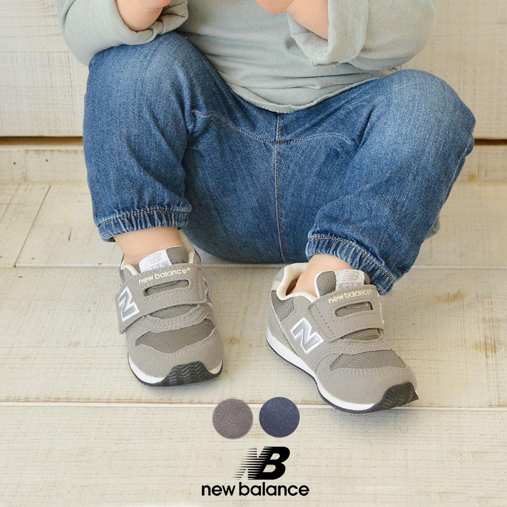 ニューバランス【New Balance】【NB】FS996 CAI FS996 CEI 定番 スニーカー ベルクロ ベーシック インファントモデル 正規品 ブランド ロゴ入りキッズ ベビー シューズ 靴 HAPTIC ハプティック