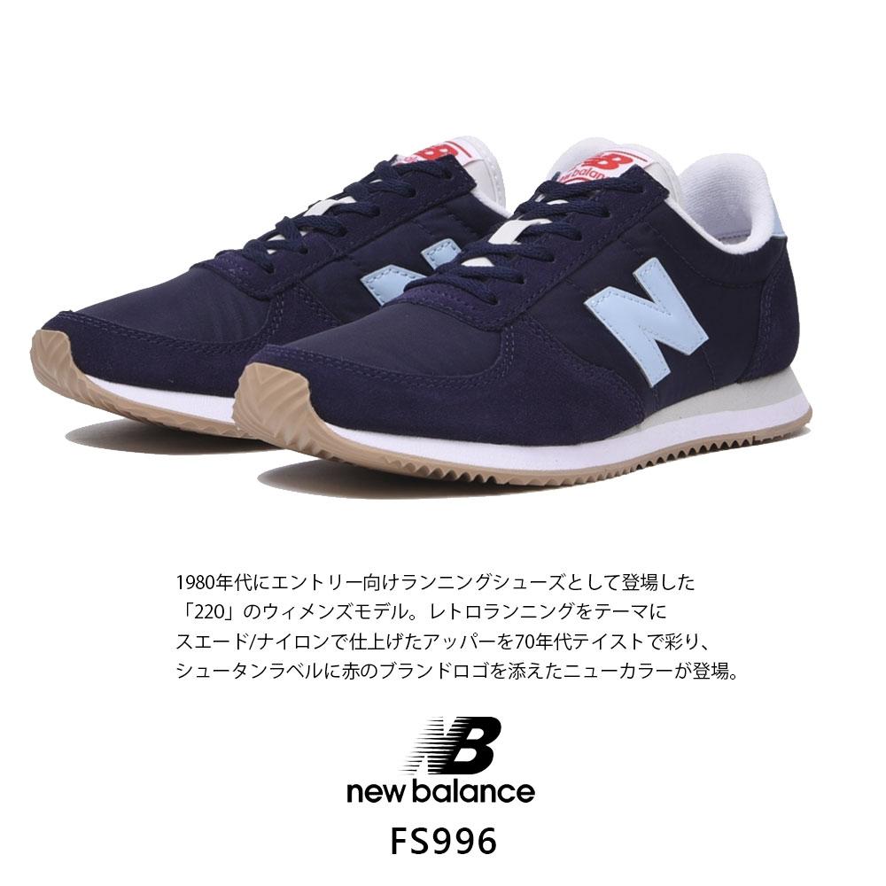 new balance 220 70 running