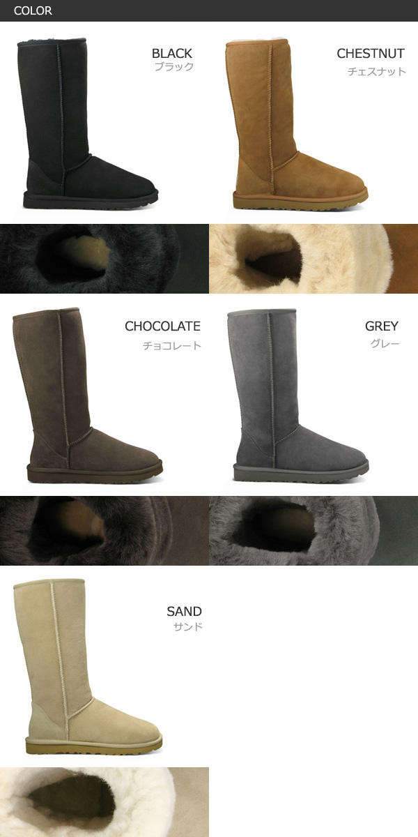 UGG (UGG) boots knee high boots classic tall genuine moccasin BOA mokomoko pettanko pettanko boots fall/winter sand chestnut chocolate black grey cheap sale sale outlet price shoe store popularity rankings 2013