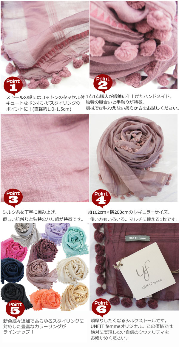 It is love epice quotes color deep-discount sale popularity ranking 2013 a stall UV ultraviolet rays measures wedding ceremony / plain fabric shawl a large size stall silk Lady's matta Matta citrus citrus style plonk bong bong in the spring and summer in
