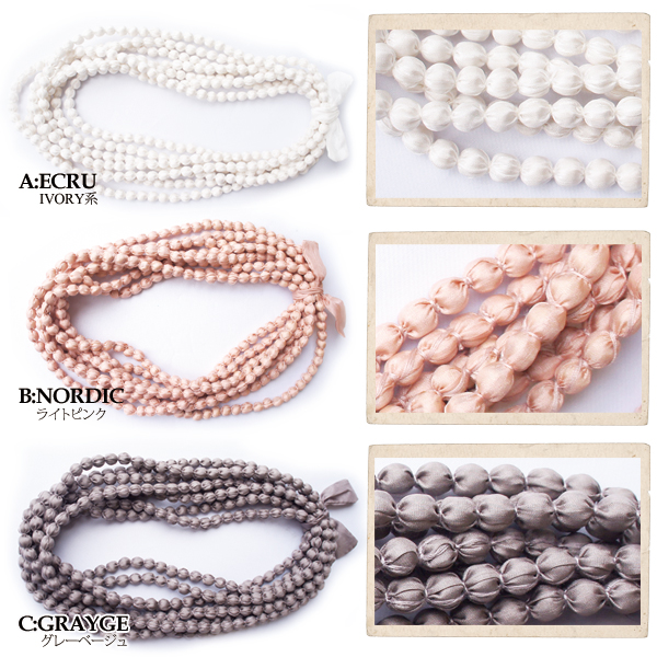 Silk ball necklace long all 14 color 430 cm in length in silk necklaces metal allergies and is holding a child and peace necklace! Pearl Cotton Pearl Bijou wedding gifts