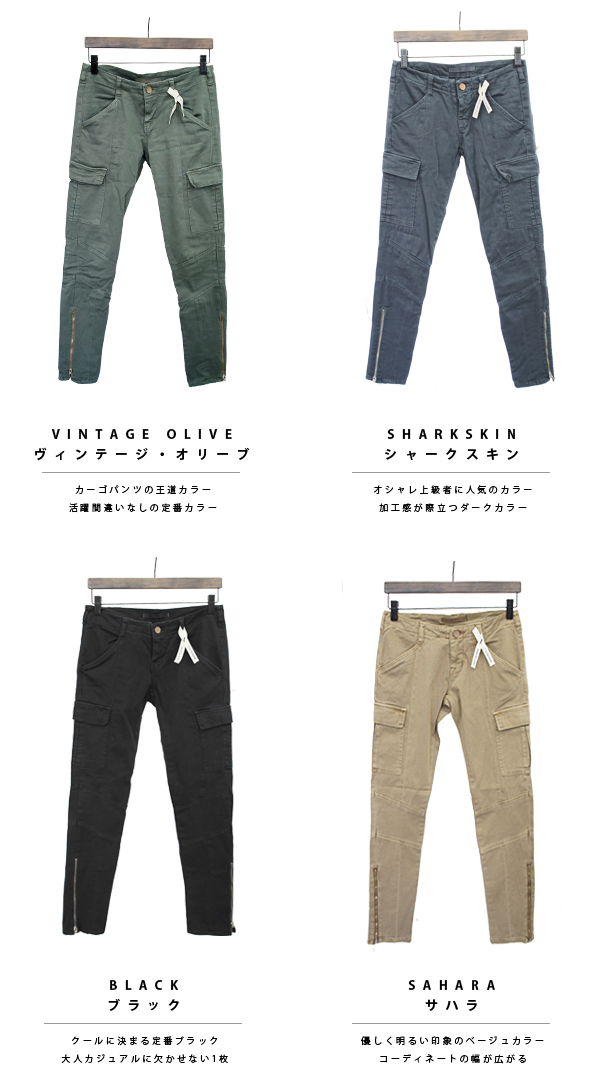 New color ヴィンテージスキニーカーゴパンツ アンフィット ★ long-awaited appearance! ★ «first aim! Grow a beautiful leg skinny handsome style» JBRAND also like to recommend ♪ Minnetonka with Pat!