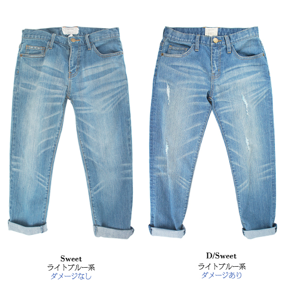 Vintage denim boy friend アンフィット ' favorite adult casual denim obsessed with beautiful legs, beautiful detail and comfort! » Clean the roll-up skinned big size J BRAND also like to recommend ♪ Minnetonka with Pat!