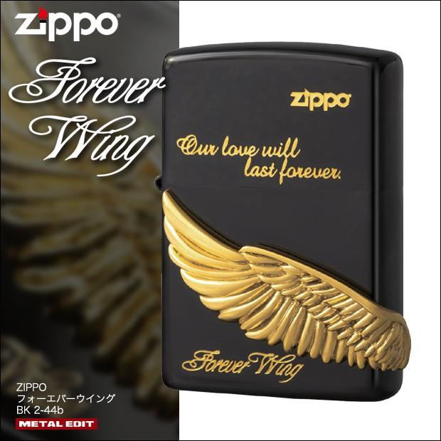 ZIPPO フォーエバーウイング BK 2-44b 羽/おしゃれ/ペア/サイドメタル/黒ブラック/金ゴールド/200番ケース