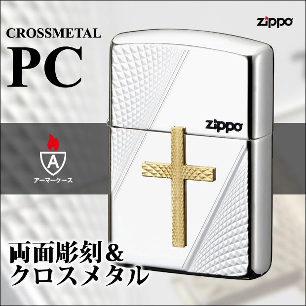 ZIPPO クロスメタル PC /十字架/彫刻/両面加工/金&銀/アーマーケース
