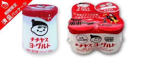 物品 日本で最初に発売されたヨーグルト チチヤスヨーグルト 80g×4パック 6個入り 計24個 販売