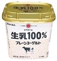 四国乳業 直送商品 メイファーム生乳100%プレーンヨーグルト 10個入り 400g 爆売りセール開催中