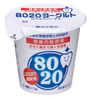 高い素材 広島大学歯学部と共同研究 生きて腸まで届く乳酸菌 L8020菌 を使用したヨーグルト 信用 80歳で20本の歯を保ってほしいという思いを込めて商品名としました らくれん 110g 12個入 8020ヨーグルト
