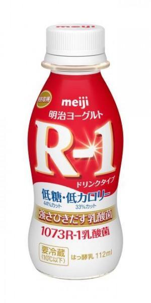 明治R-1ヨーグルト低脂肪ドリンクタイプ 112ml 48本入 なんと!送料無料!!
