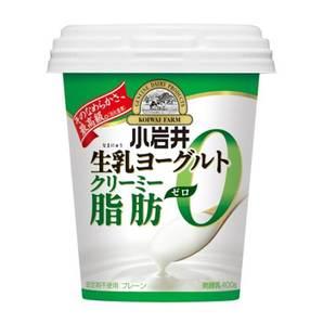 生乳から脂肪を取り除き 濃縮した原材料でつくった 酸味の少ないクリーミーな口あたりの そのままでおいしい脂肪0 ゼロ ヨーグルトです お得クーポン発行中 ヨーグルトクリーミー脂肪0 400g 6個入 なまにゅう 小岩井 生乳 限定モデル