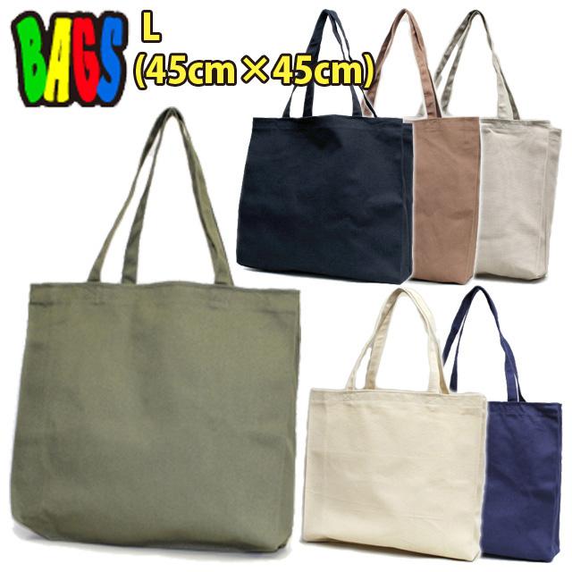 39ショップ送料無料ライン対応 BAGS 14oz Cotton Canvas bag L SIZE 新着セール 鞄 海外輸入 カバン 無地 バッグス キャンバストートバッグ エコバッグ レジ袋