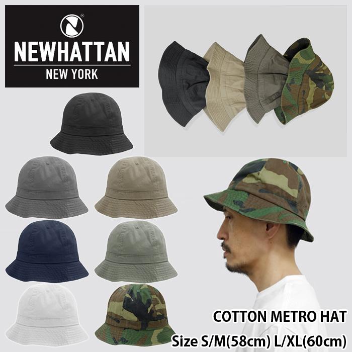 39ショップ送料無料ライン対応 NEWHATTAN COTTON METRO HAT ニューハッタン コットンメトロハット コットン 無地 ウォッシュ加工 新入荷 流行 H1545 H1548 日よけ 制服 UV対策 キャンプ 紫外線防止 ダンス衣装 メンズ アウトドア 男女兼用 レディース ユニフォーム 10%OFF サバゲー 帽子
