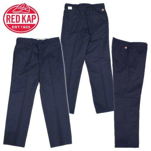 39ショップ送料無料ライン対応 RED KAP レッドキャップ Jean 新作多数 超人気 Pants PT050 Work ジーンカットワークパンツ Cut
