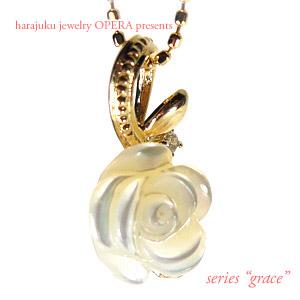 究極の白薔薇ペンダント降臨。朝露のような天然ダイヤモンドを添えて・・ 【送料無料】 K10 ゴールド ( YG ) マザーオブパール ・ ダイアモンド ホワイトローズ ペンダント ネックレス フロム シリーズ グレース by 原宿ジュエリーオペラ
