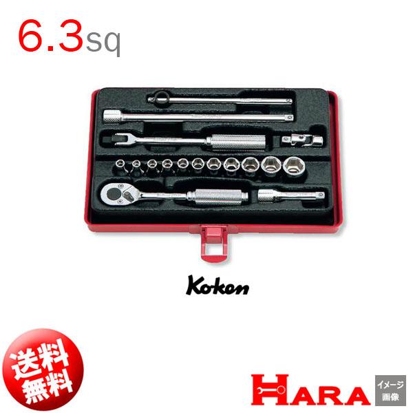 コーケン Koken Ko-ken 1/4 6.3 ソケットレンチセット 2261M | 工具セット ソケットレンチセット ラチェット セット レンチセットdiy ガレージ キット