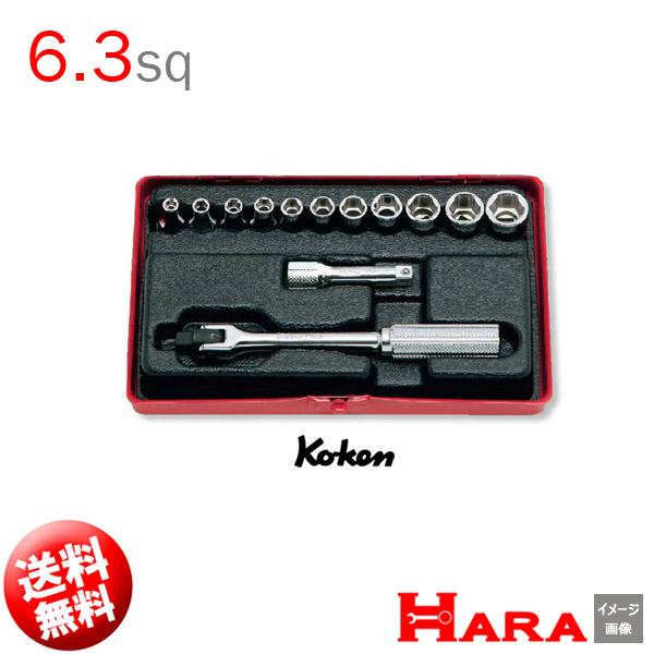 コーケン Koken Ko-ken 1/4 6.3 ソケットレンチセット 2262M (13ケ組) | 工具セット ソケットレンチセット ラチェット セット レンチセットdiy ガレージ キット
