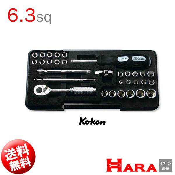 コーケン Koken Ko-ken 1/4 6.3 ソケットレンチセット P2258M | 工具セット ソケットレンチセット ラチェット セット レンチセットdiy ガレージ キット