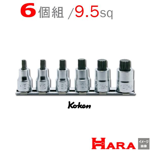 コーケン Koken Ko-ken 3/8-9.5 RS3020/6-L38 3重4角ビットソケットレンチセット レール付 | トリプルスクエアビット トリプルスクエアレンチ トリプルスクエアソケット スプラインビット ヘッドボルト XZN 自動車工具 欧州車 エンジン