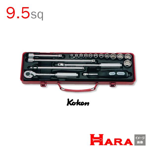 Koken コーケン 3/8 ソケットレンチセット 3200M | 工具セット ソケットレンチセット ラチェット セット レンチセットdiy ガレージ キット