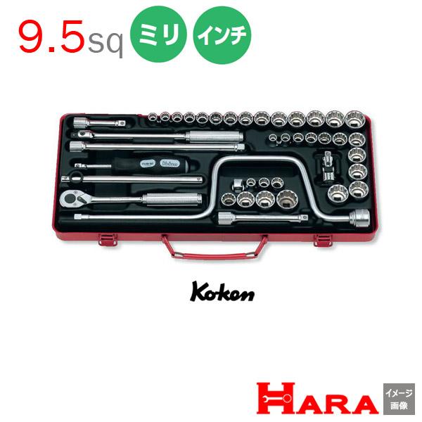 コーケン Koken Ko-ken 3/8 9.5 ソケットレンチセット 3201AMW | 工具セット ソケットレンチセット ラチェット セット レンチセットdiy ガレージ キット