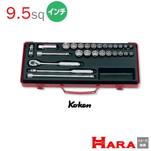 コーケン Koken Ko-ken 3/8 9.5 ソケットレンチセット 3206AM | 工具セット ソケットレンチセット ラチェット セット レンチセットdiy ガレージ キット
