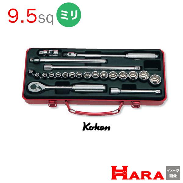 Koken コーケン 3/8 9.5 ソケットレンチセット 3210M | 工具セット ソケットレンチセット ラチェット セット レンチセットdiy ガレージ キット
