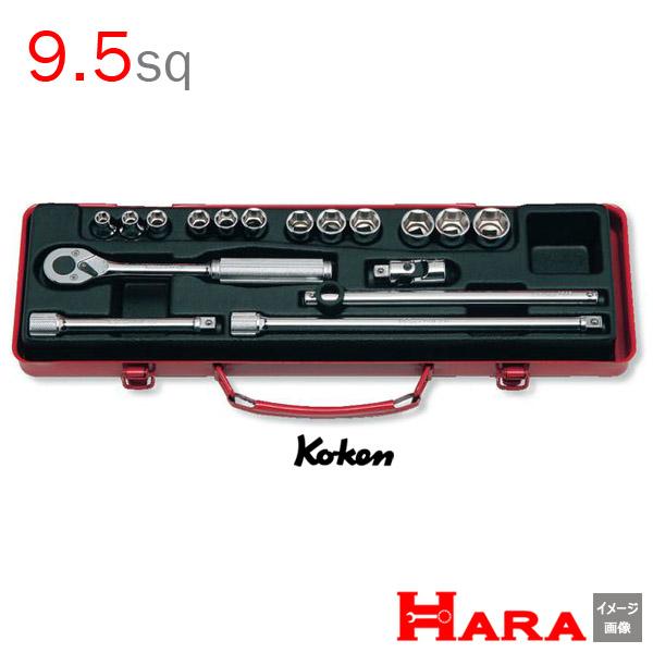 コーケン Koken Ko-ken 3/8 9.5 ソケットレンチセット 3250M | 工具セット ソケットレンチセット ラチェット セット レンチセットdiy ガレージ キット
